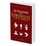 """La philosophie selon """"Kaamelott"""""""